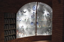 "The exposition ""Museum of Porcelain"""