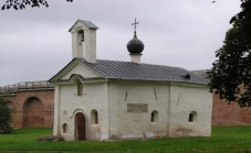 Church of St. Andrew Stratilates